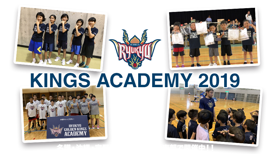 KINGS ACADEMY 2019