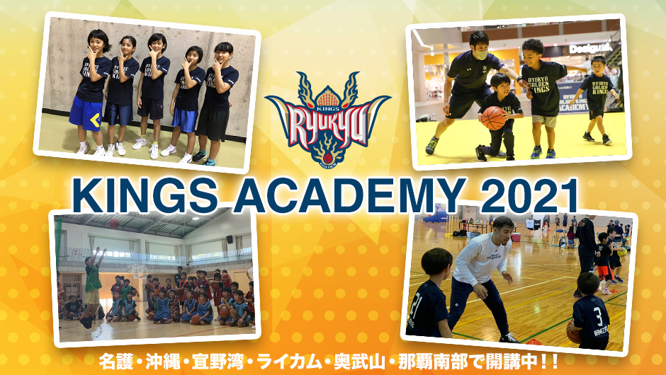 KINGS ACADEMY 2021
